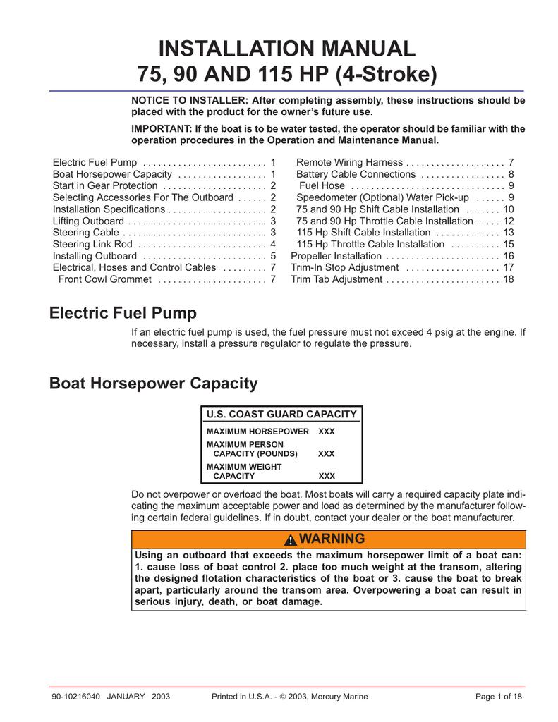 MERCURY F75-90-115 4-stroke Инструкция по установке лодочных моторов