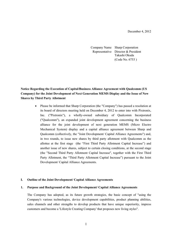 Notice Regarding The Execution Of Capitalbusiness Alliance