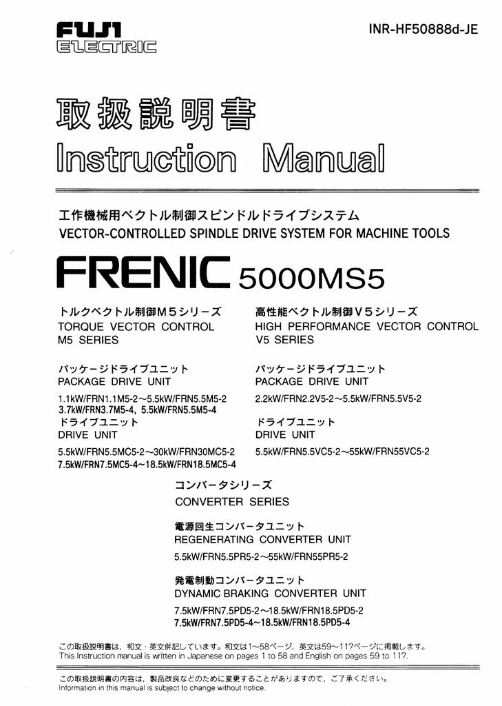 Instruction Manual For Frenic 5000ms5 Inverter  English