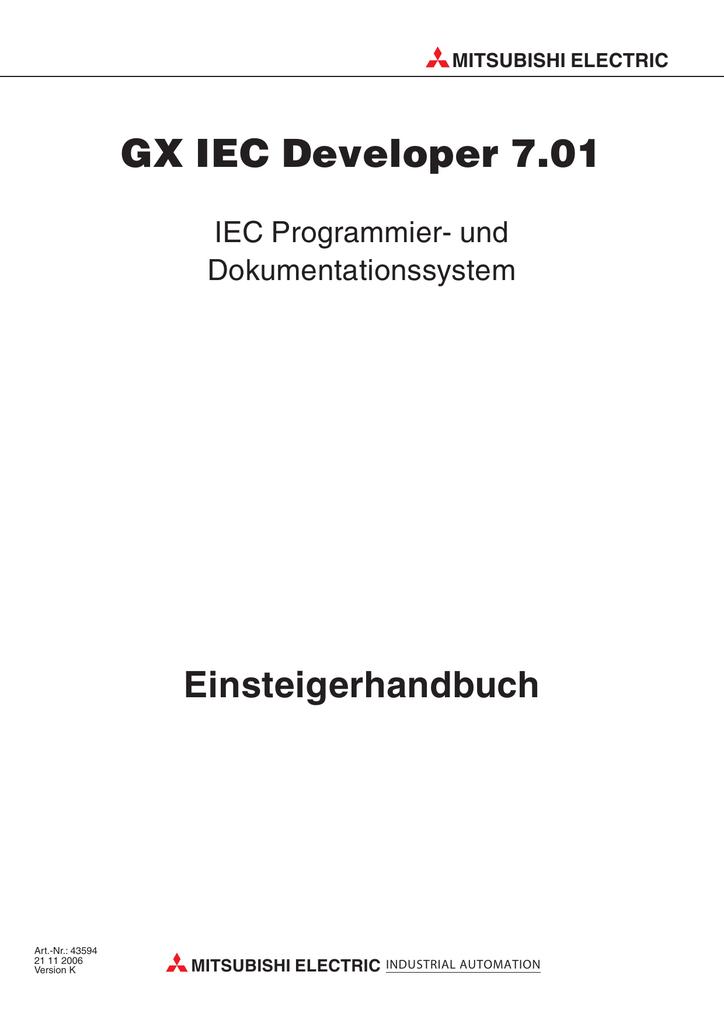 gx iec developer 7.04 скачать