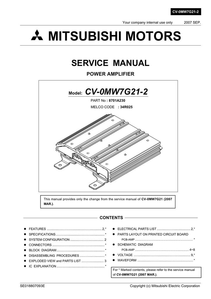 сервисная инструкция усилителя Cv 0mw7g21 2 Part No