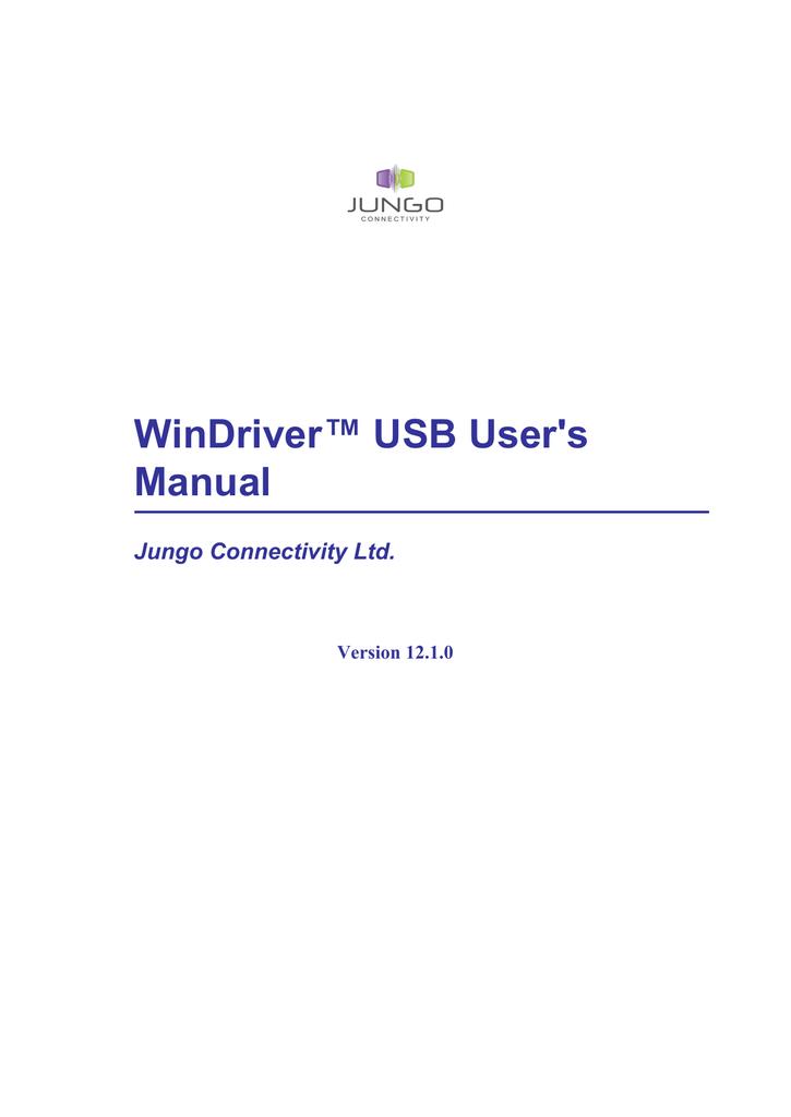 AUTHENTICODE JUNGO WINDOWS VISTA DRIVER