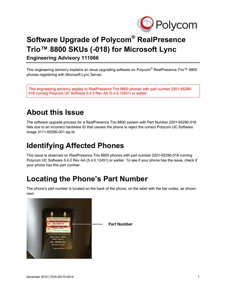 Software Upgrade of Polycom RealPresence Trio 8800 SKUs
