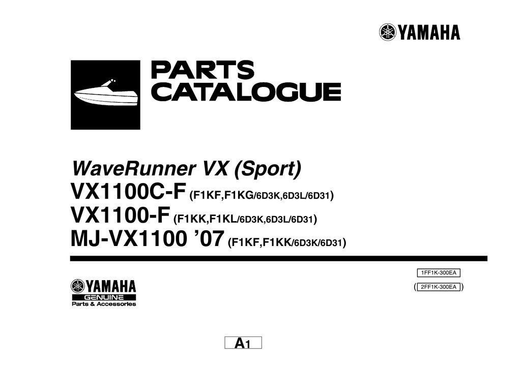 Yamaha jetski waverunner-vx-(sport)_vx1100c-f-mj-vx1100-07