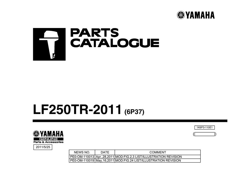 Genuine Yamaha 90101-14002 Bolt