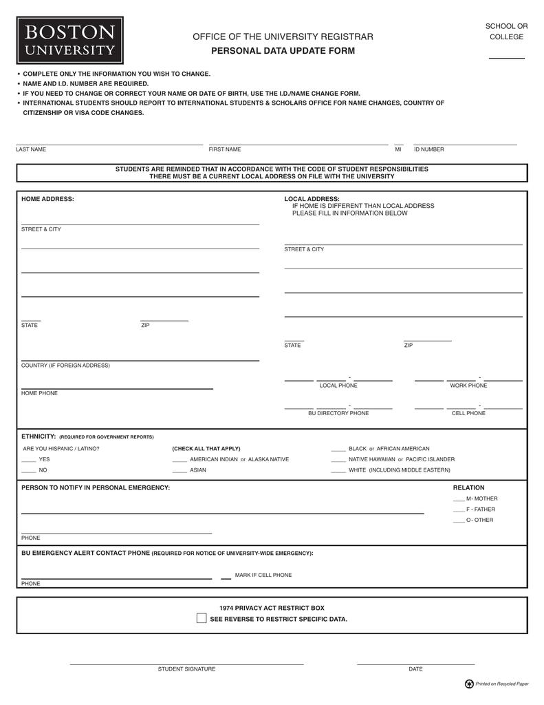 ferpa form boston university  complete this form | manualzz.com