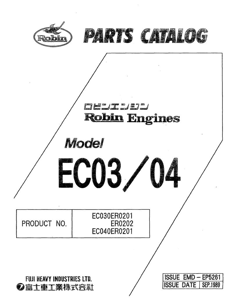 EC03/04 | manualzz com