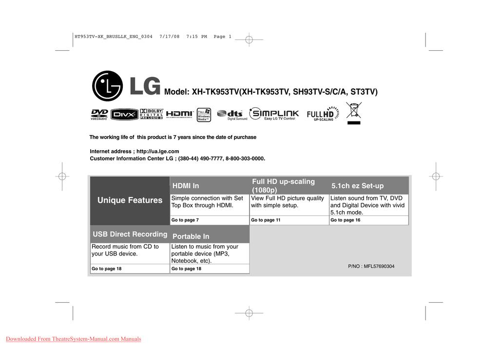 LG XH-TK953TV User Guide Manual Pdf | manualzz com