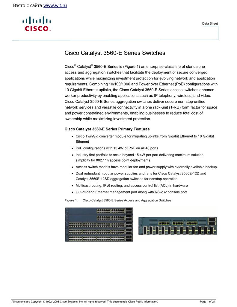 WS-C3750E-48TD Compatible SFP-10G-SR for Cisco Catalyst 3750-E Series