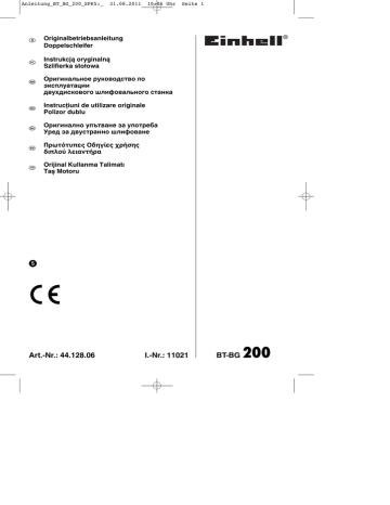 Indice de viteză și de sarcină : tabel corespondențe - ambarcatiuni-motoare-barci.ro