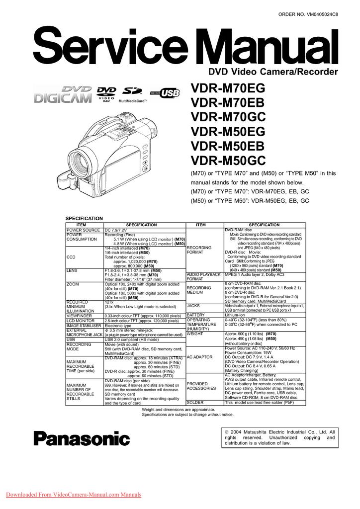 vdr-m70 software