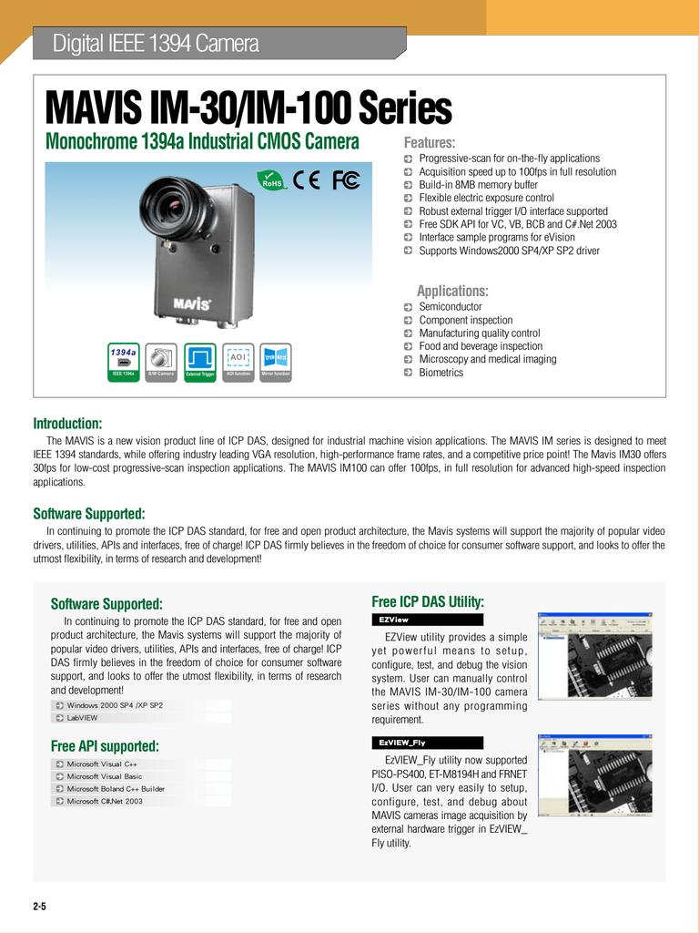 Biometric Vb6 Sample
