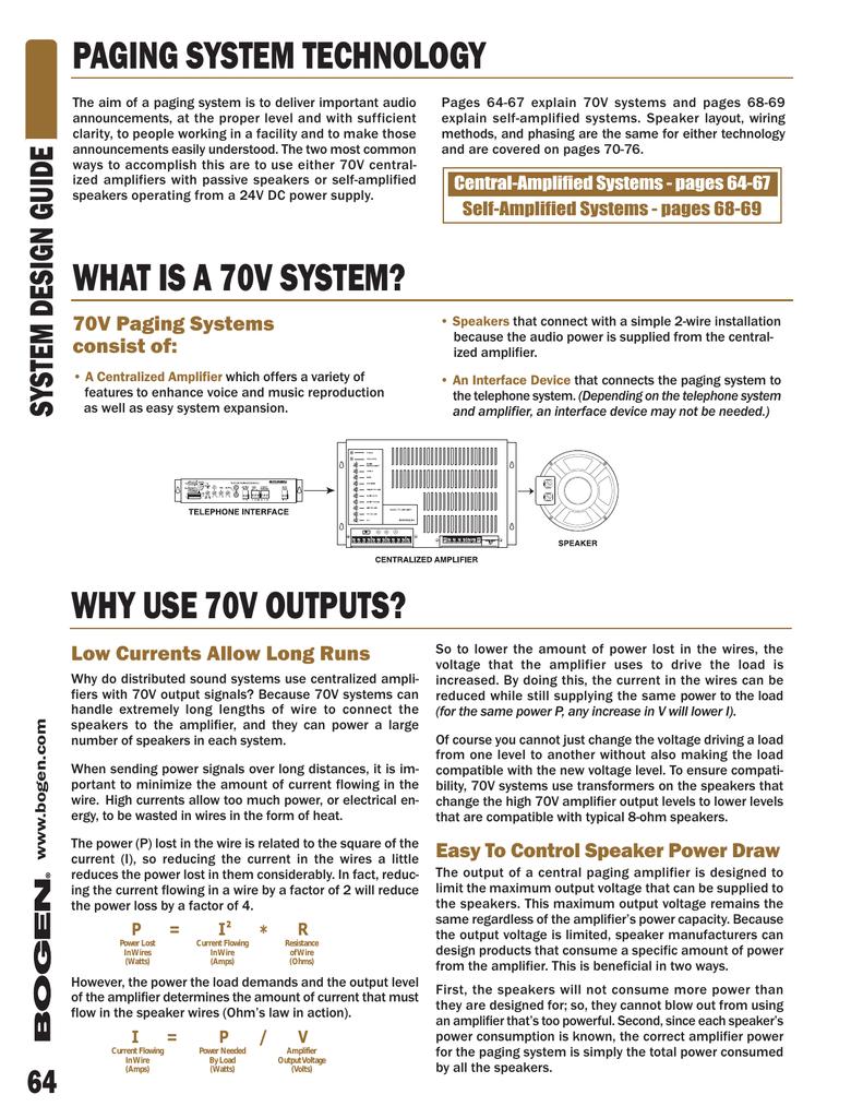 Bogen System Design Guide | manualzz.com on