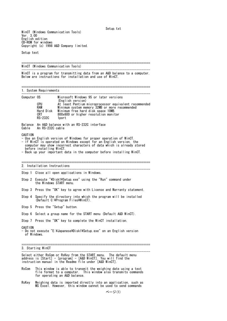 Setup manual (PDF 39KB) | manualzz com