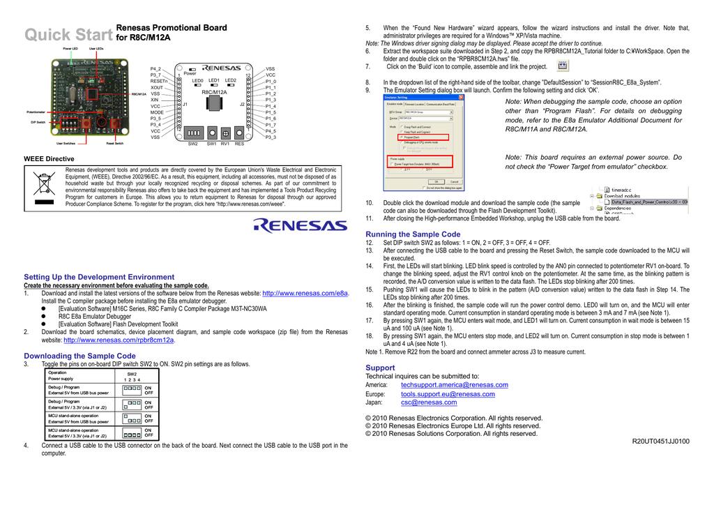 DRIVER: E8A EMULATOR USB