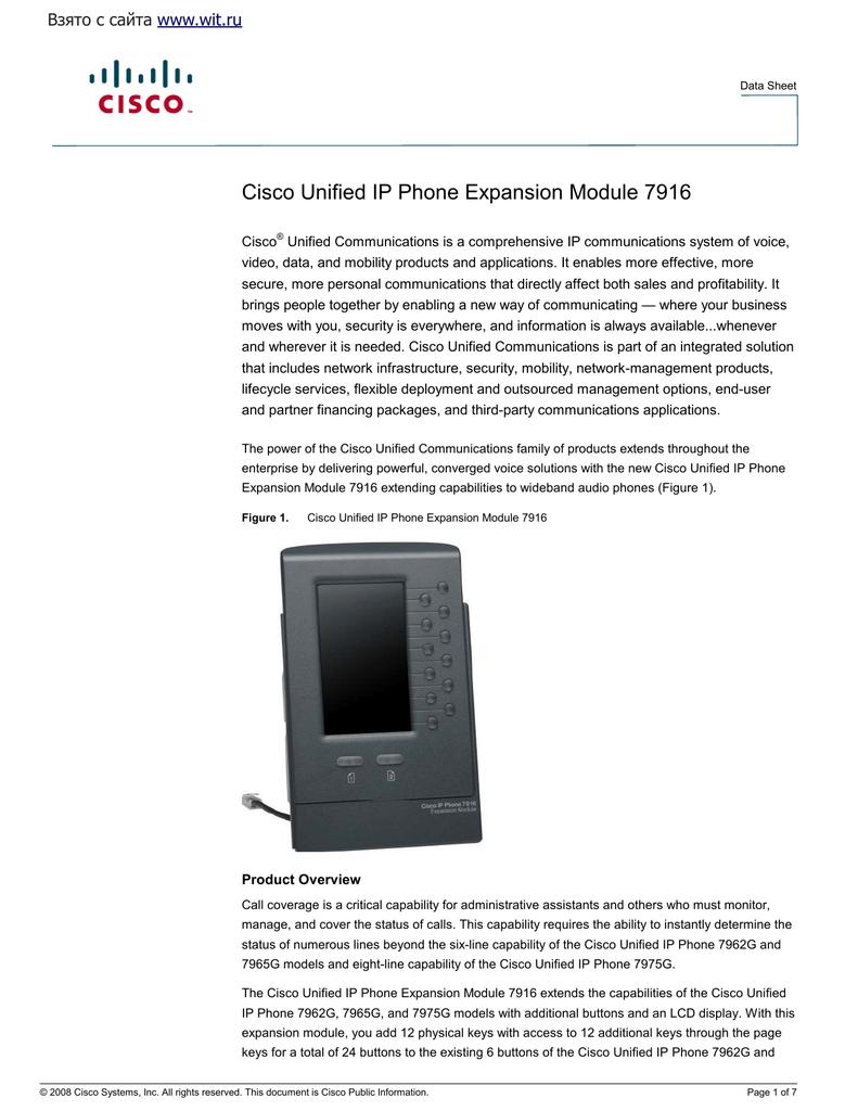 Cisco Unified IP Phone Expansion Module 7916 Взято с сайта