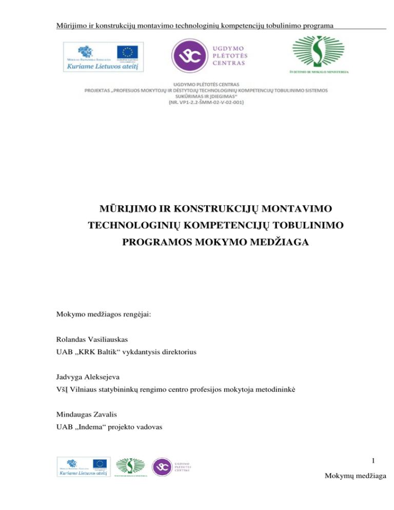 Vilniaus universiteto ligoninė Santaros klinikos, VšĮ viešieji pirkimai