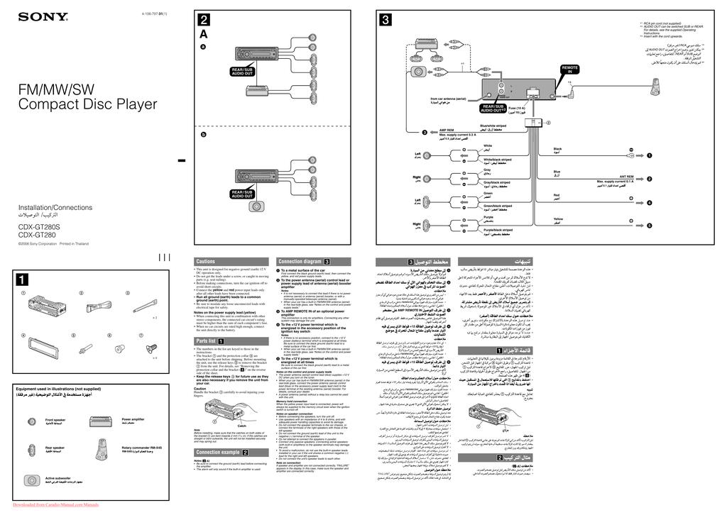 sony cdx wiring diagram - bmw.rpg6.vovbernheze.nl sony wiring diagram sony xav-ax100 wiring diagram diagram source