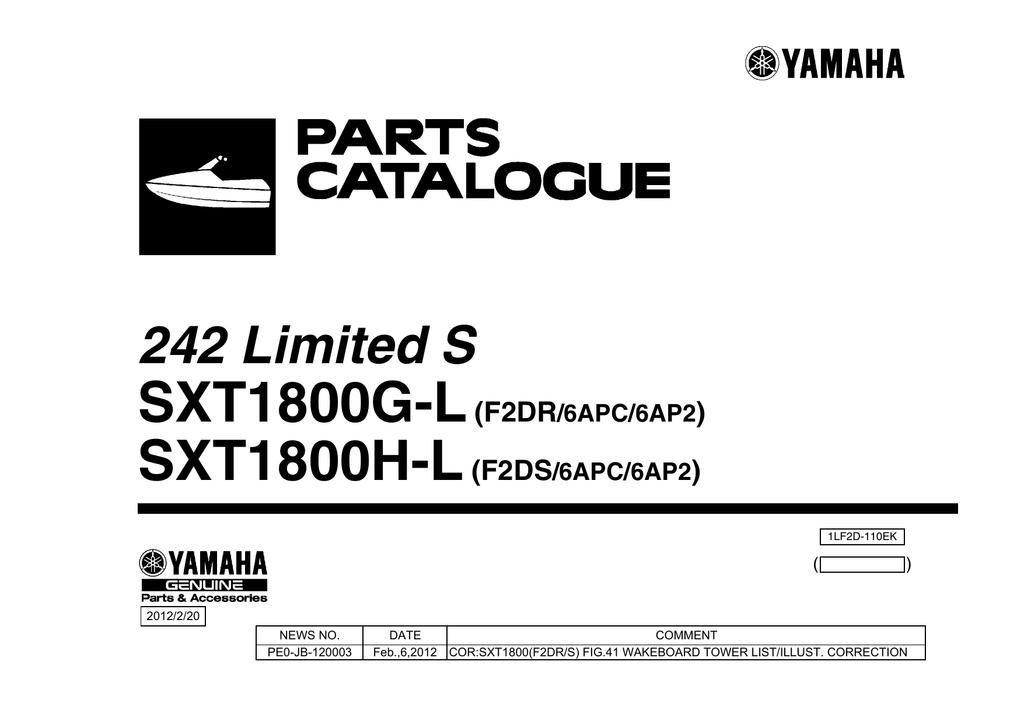 COVER Yamaha 704-48119-B0-00