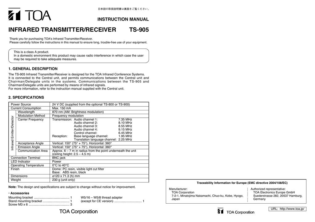 toa ts 905 manual manualzz com rh manualzz com Manuals in PDF Owner's Manual