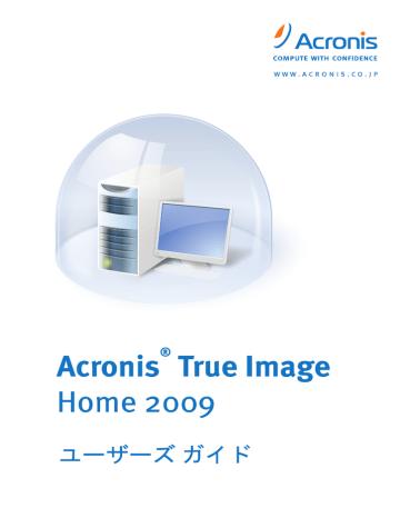 4.9 MB.pdf | Manualzz
