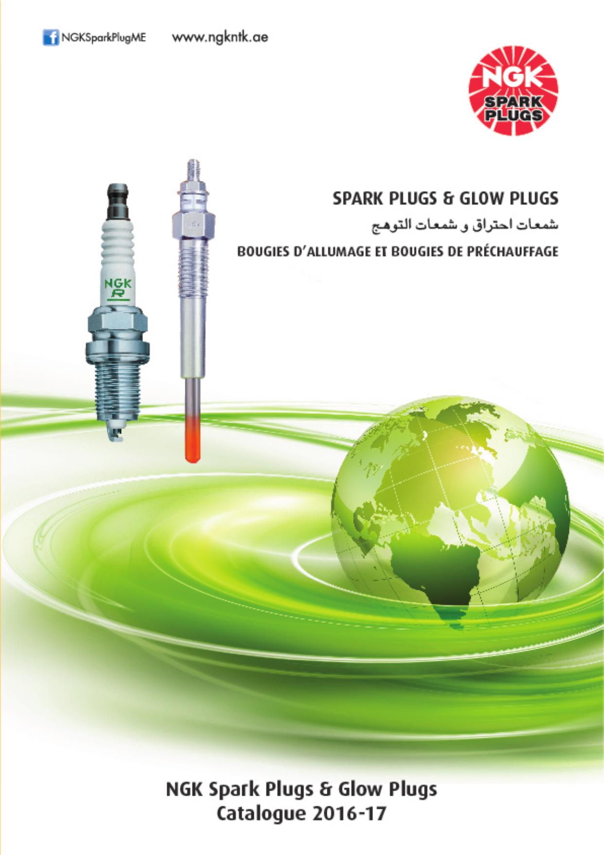 series of ngk spark plugs ngk spark plug middle east fze rh manualzz com