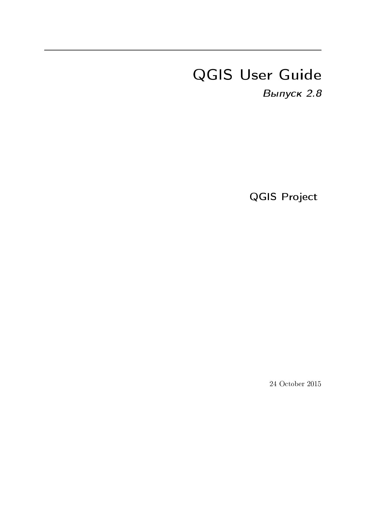 QGIS 2.8.7