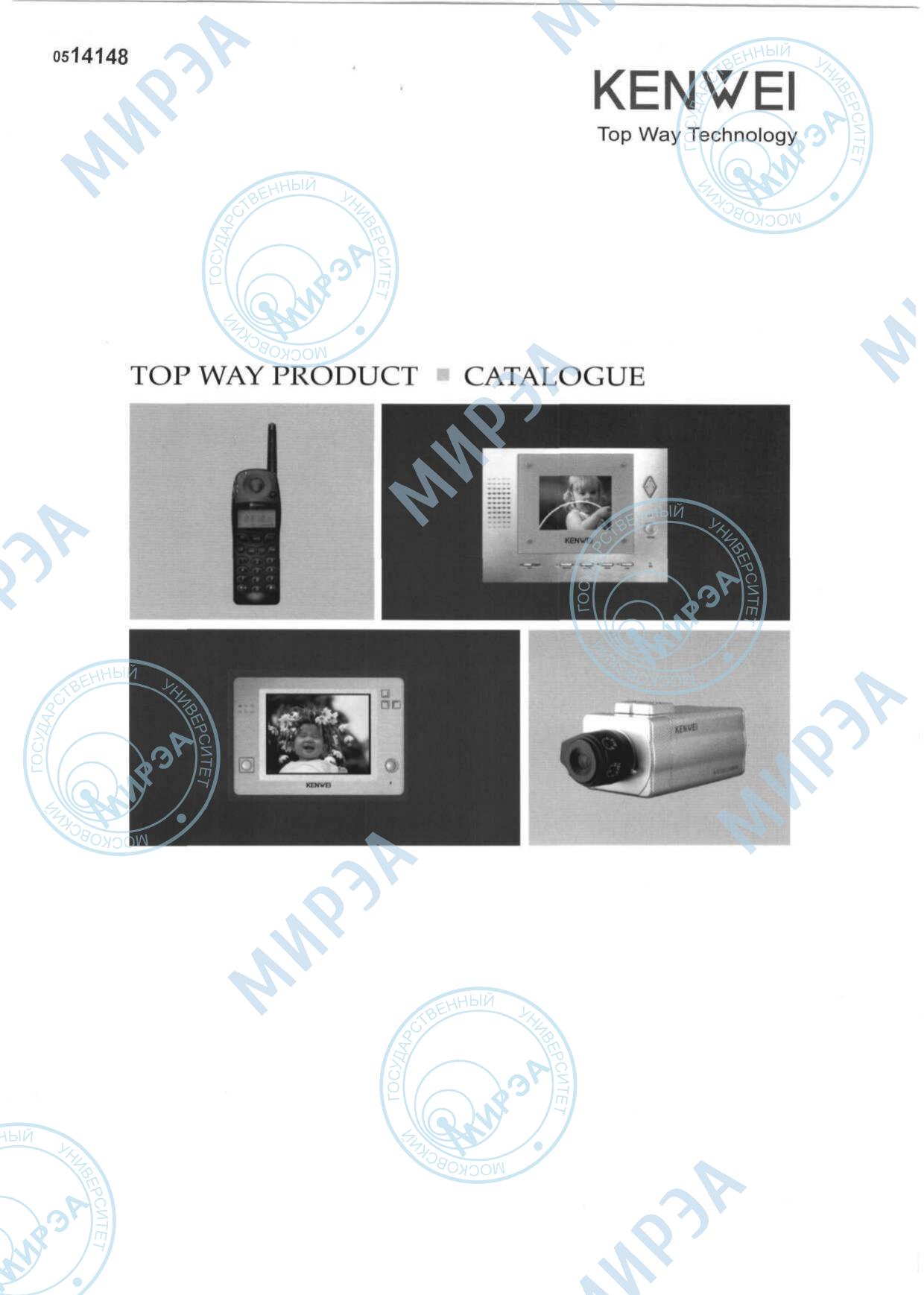 Kenwei Intercom Wiring Diagram on
