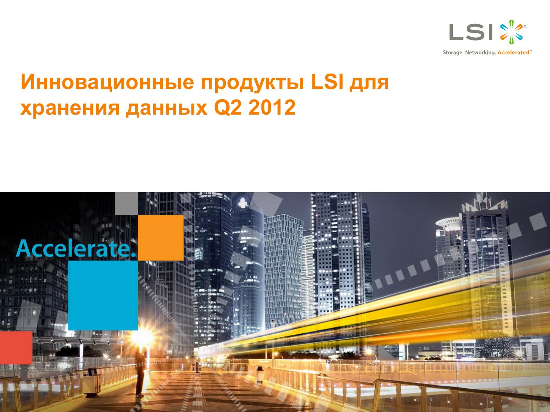 LSI | manualzz com