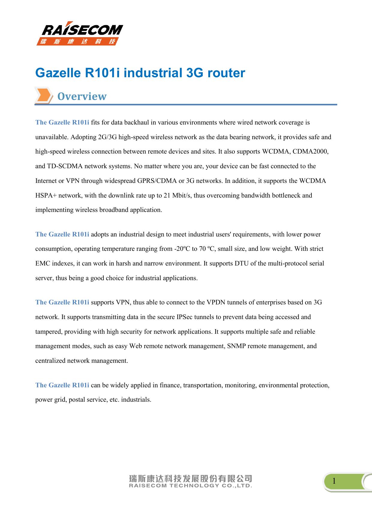 Gazelle R101i industrial 3G router | manualzz com
