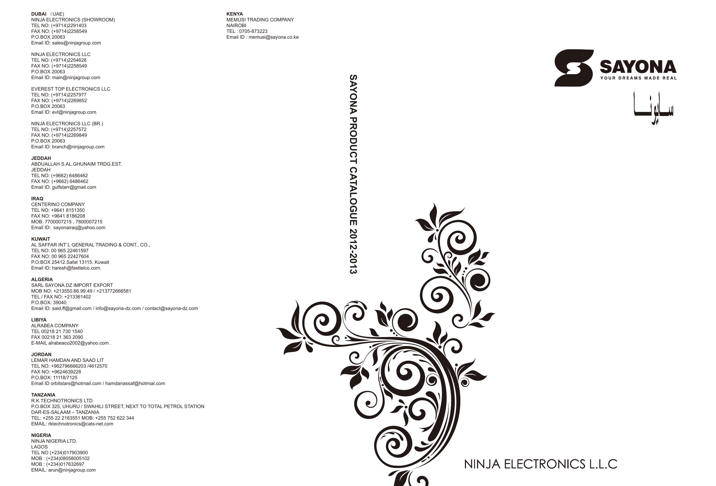wp-content/uploads/Sayona Home Theatre Systems | manualzz com