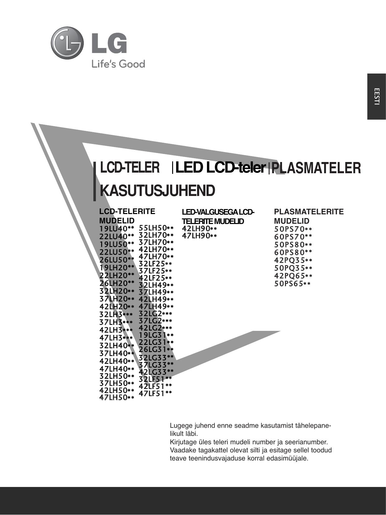 2316c44711e LG 32LH3000 Руководство пользователя | manualzz.com