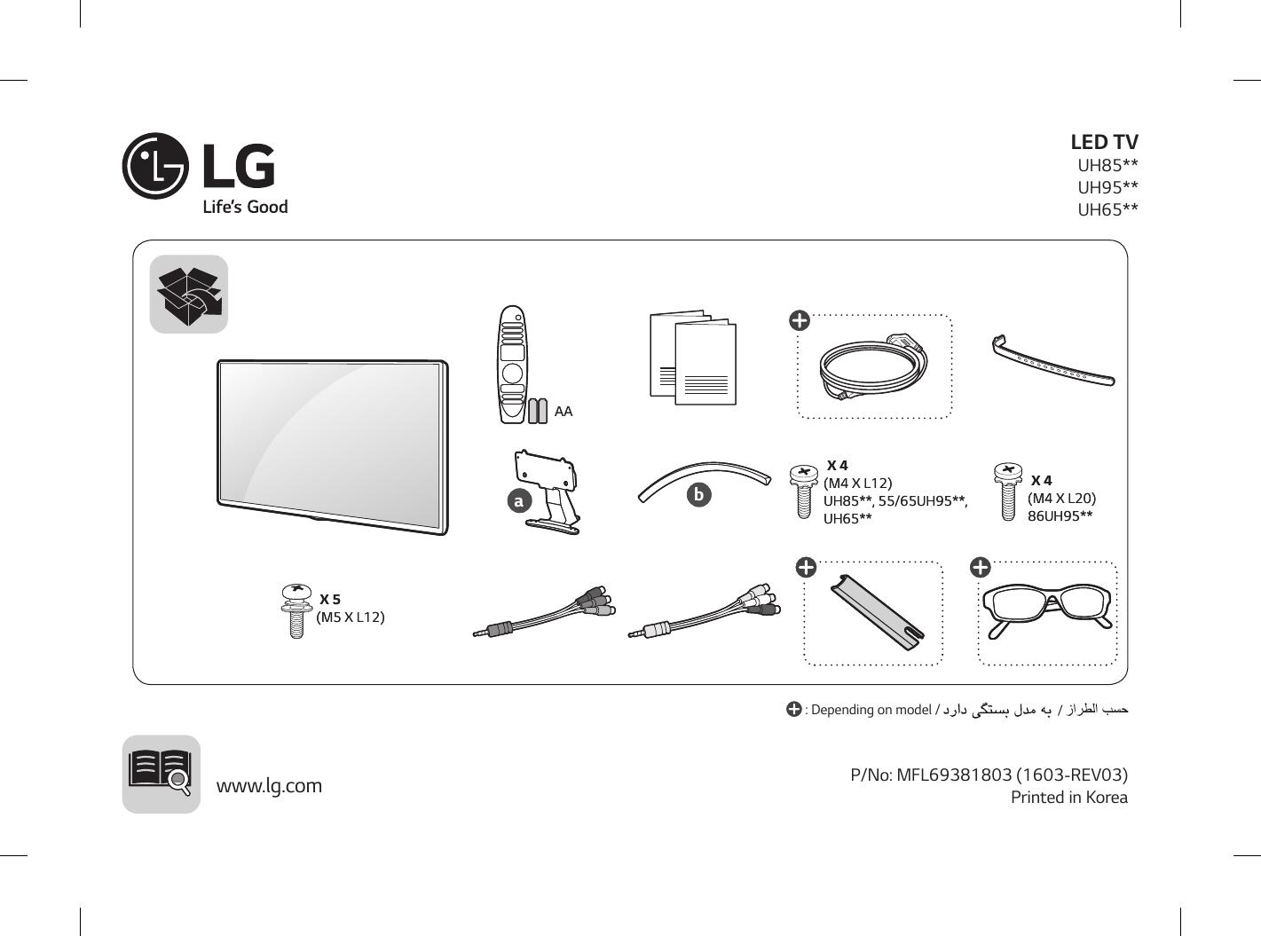 wiring lg diagram 55uh61 simple wiring diagram site  wiring lg diagram 55uh61 wiring diagrams scematic lg 49uh850v owner\u0027s manual manualzz com wiring lg diagram