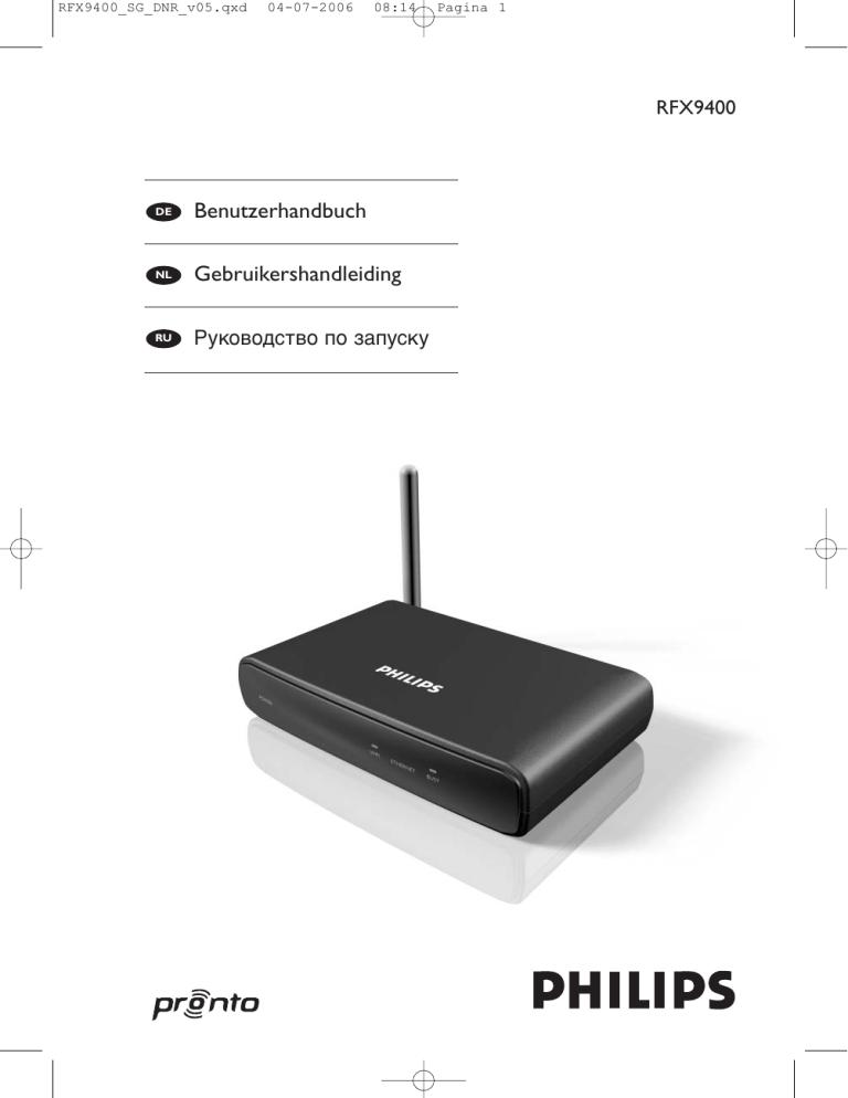 Philips RFX9400/00 Руководство пользователя | Manualzz