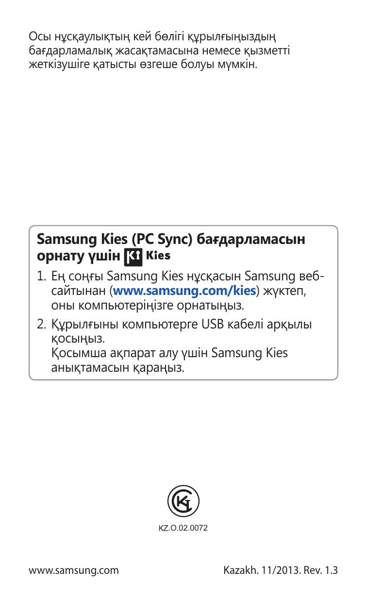 Андроид үшін 101 ойын картасы