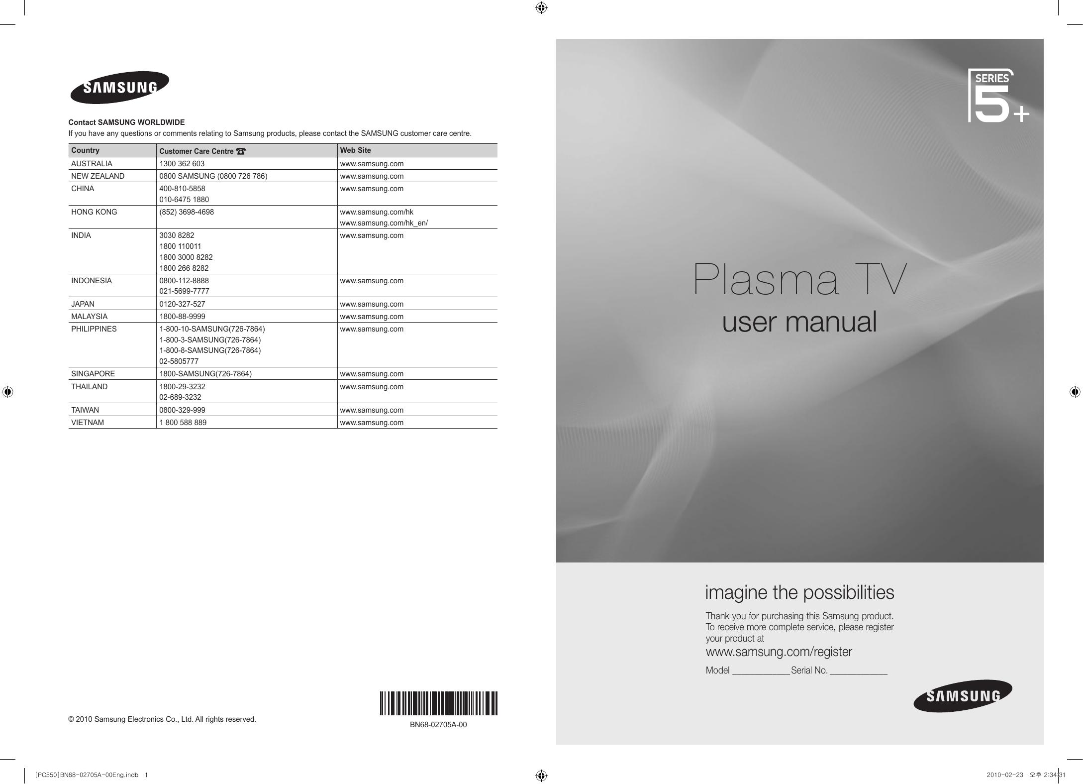 Samsung Series 5 50inch (PS50C550) User Manual   manualzz com