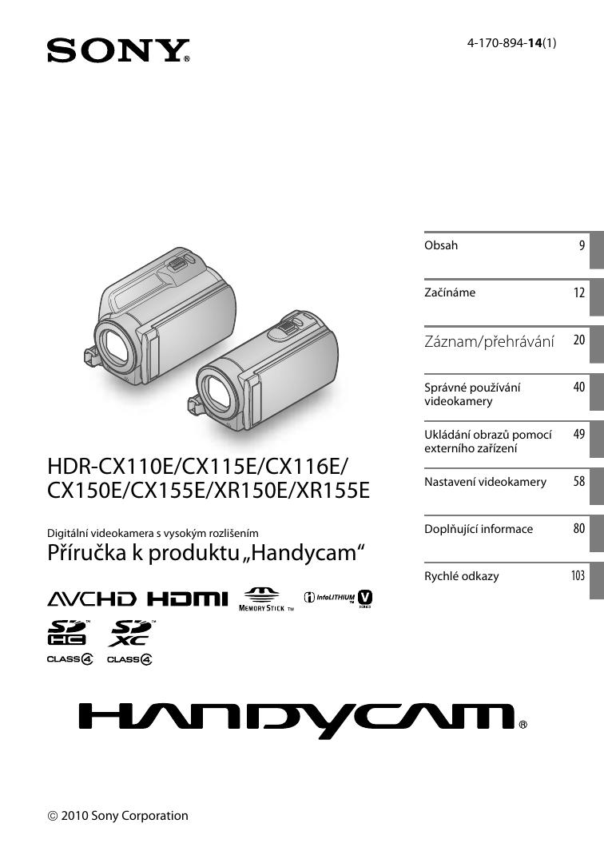 helsinki připojovací proud