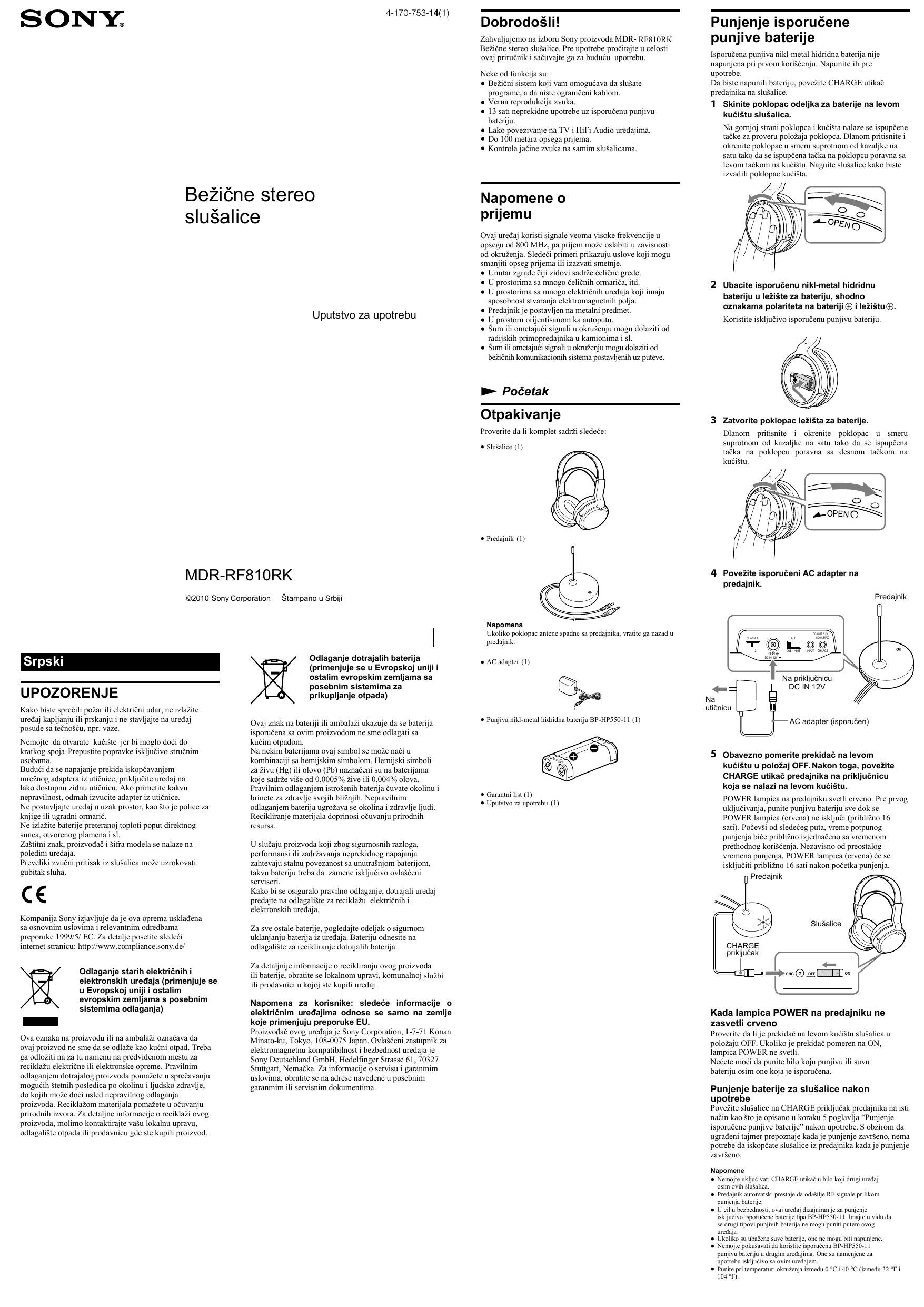 Sony mdr-rf811 manual wireless headphones hifi engine.
