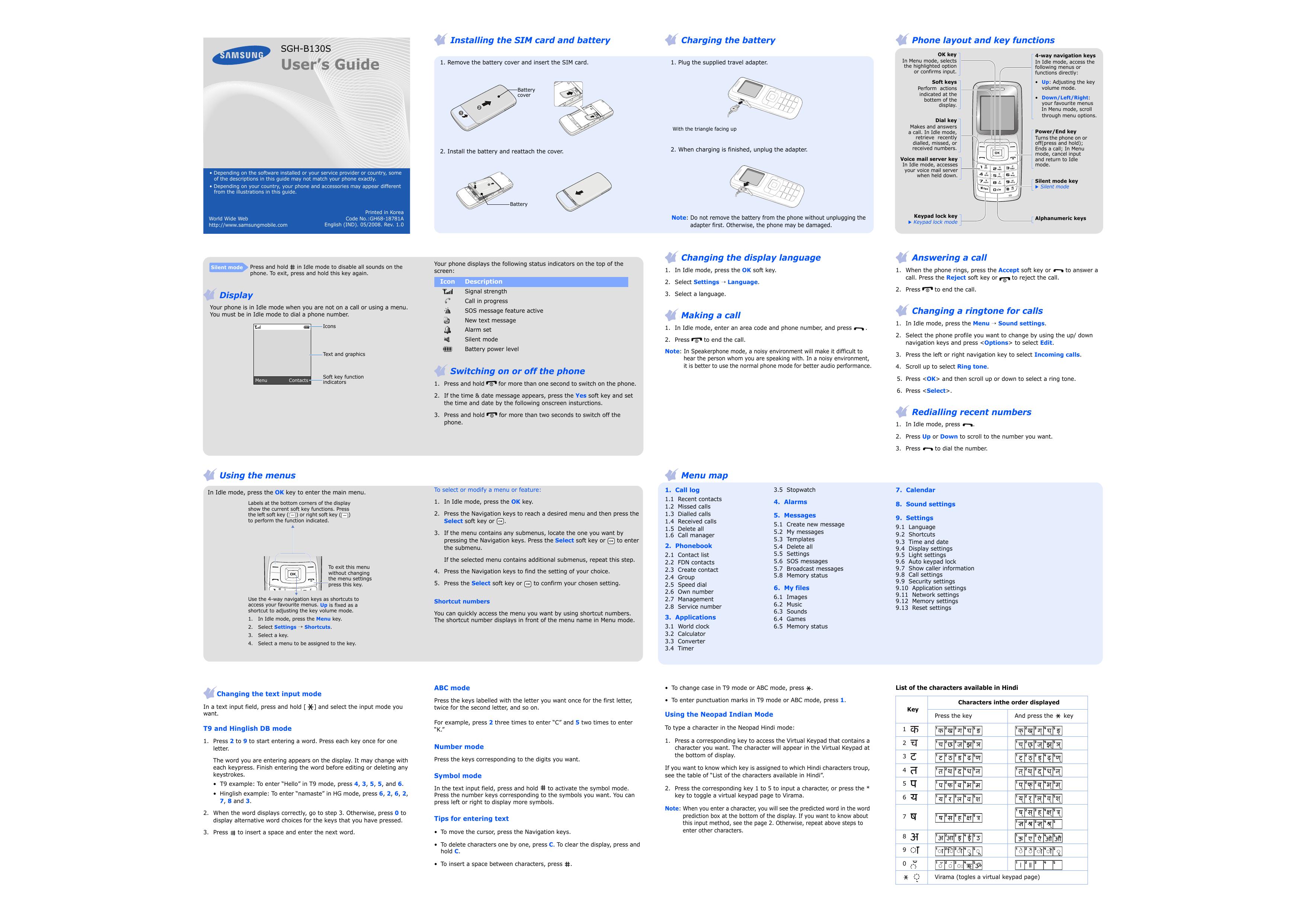 Samsung Guru B130S User Manual | manualzz com
