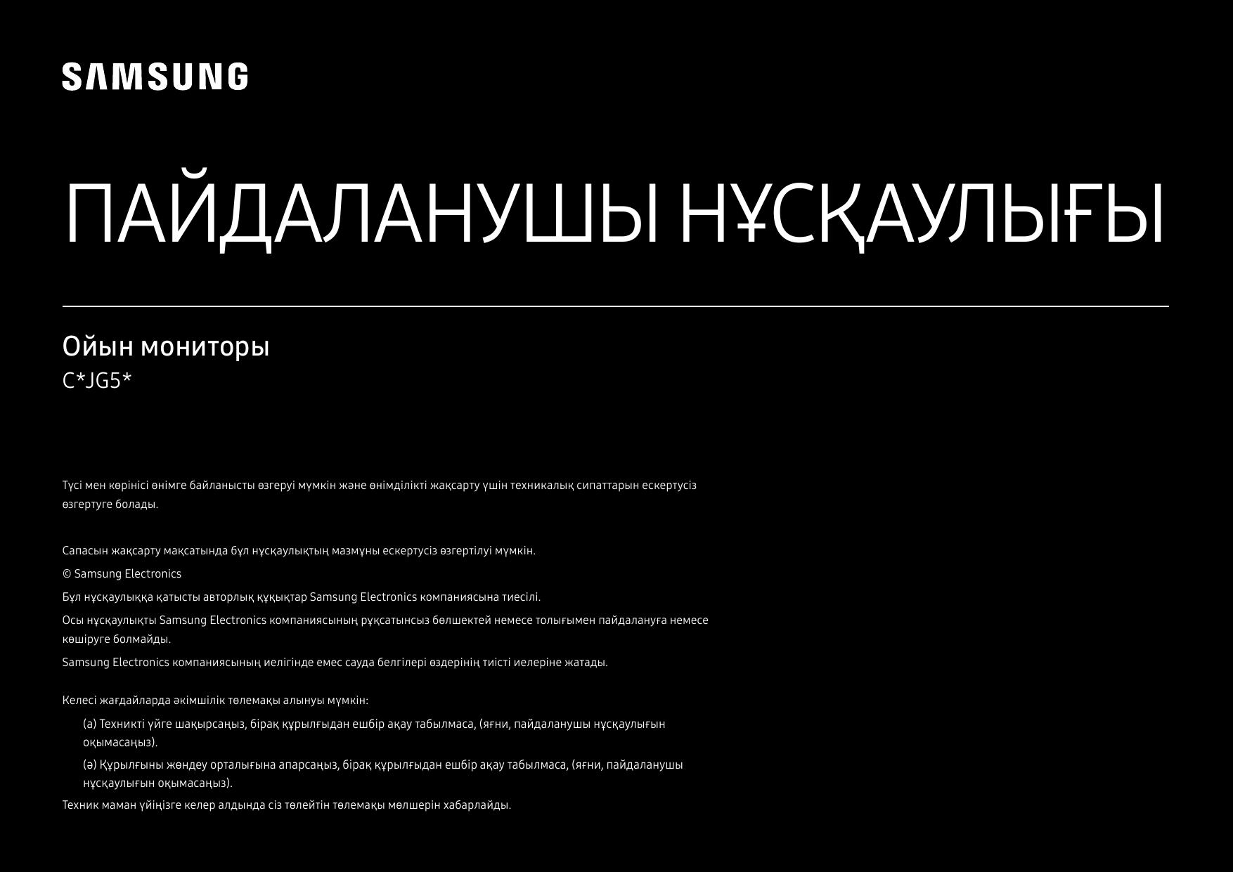 Онлайн режиміндегі ойын автоматтары тіркеусіз және SMS жібермей-ақ тегін ойнатылады