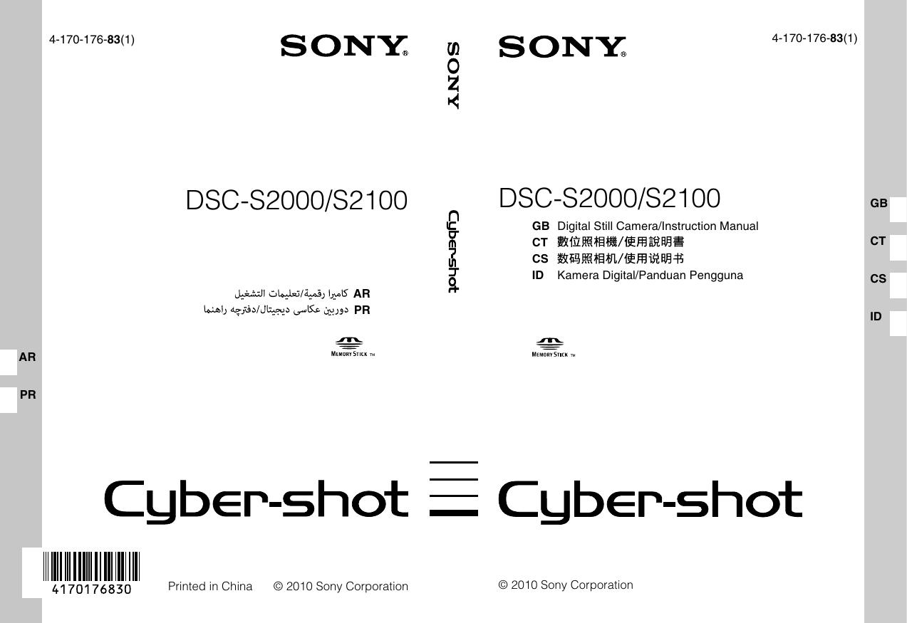 Sony DSC-S2100 Operating Instructions | manualzz com