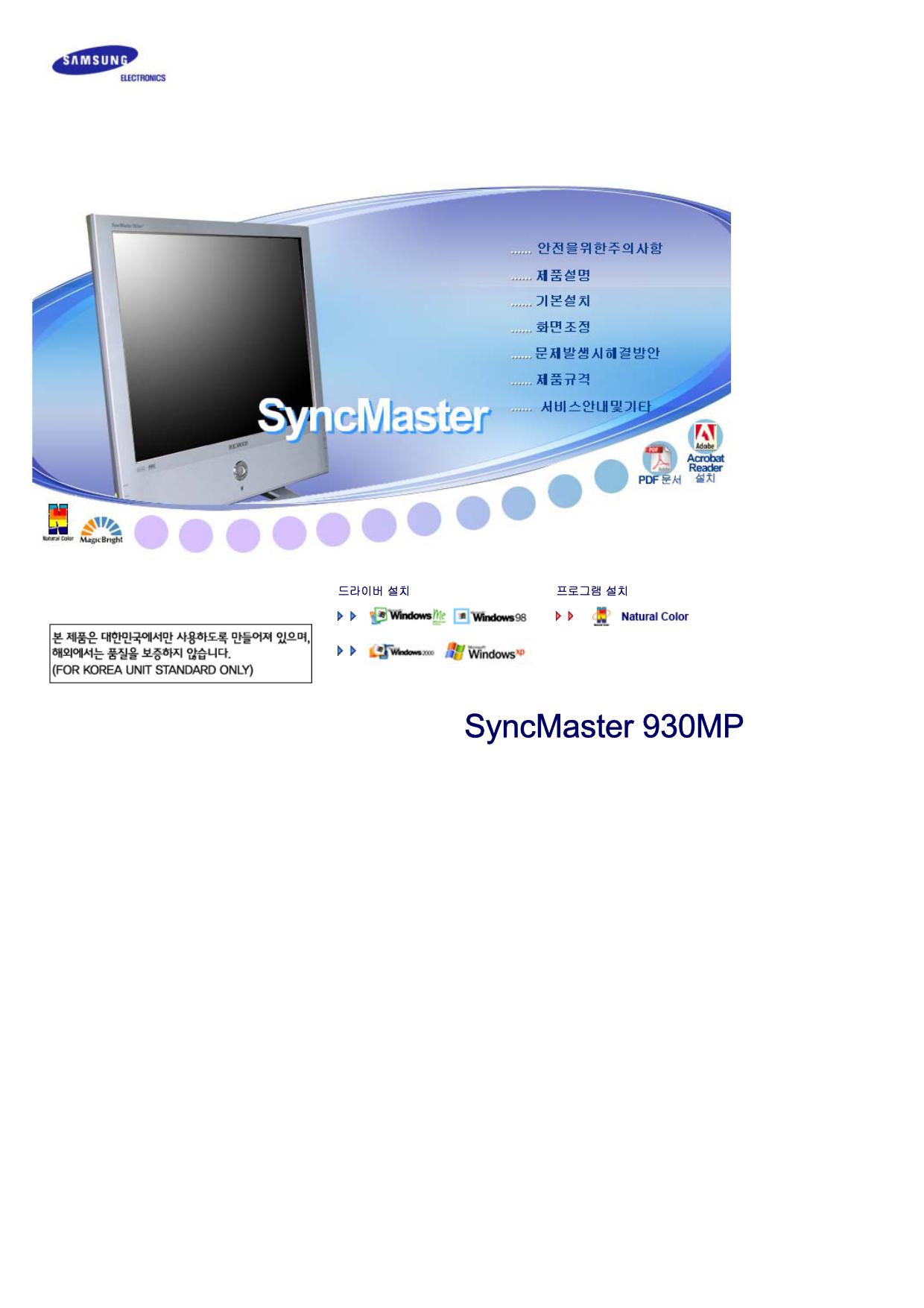 SAMSUNG MONITOR SYNCMASTER MAGIC CX510MP WINDOWS 8.1 DRIVER