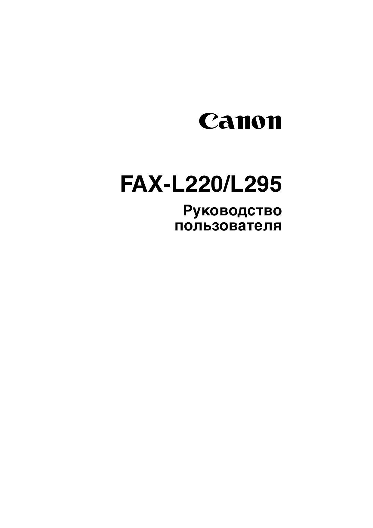 Canon Super G3 Faxphone L80 User Manual
