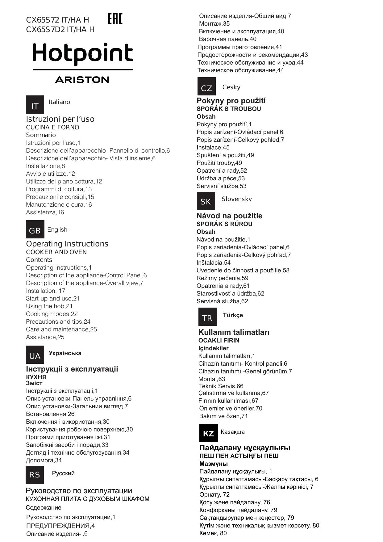 Indesit Cx65s7d2 It X Ha H Instruction For Use Manualzz Com