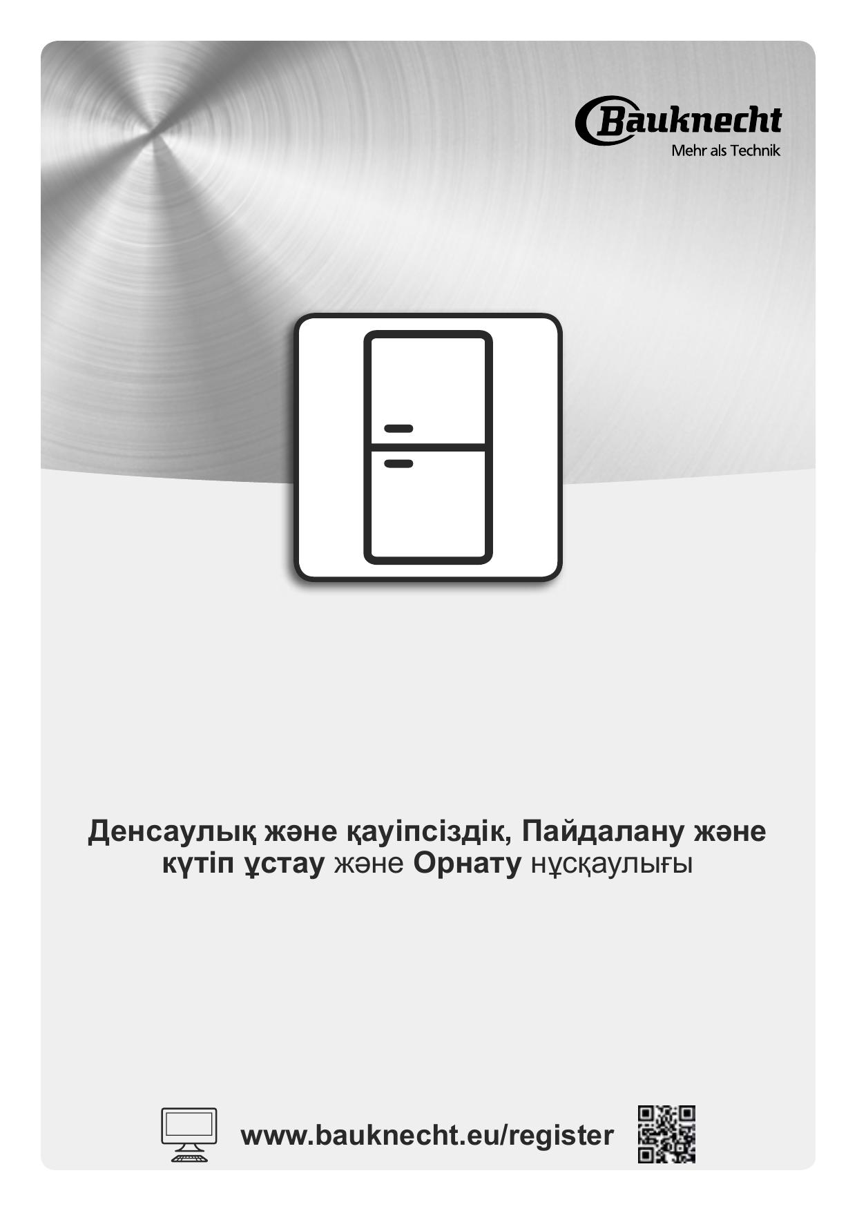 Gambling.ru