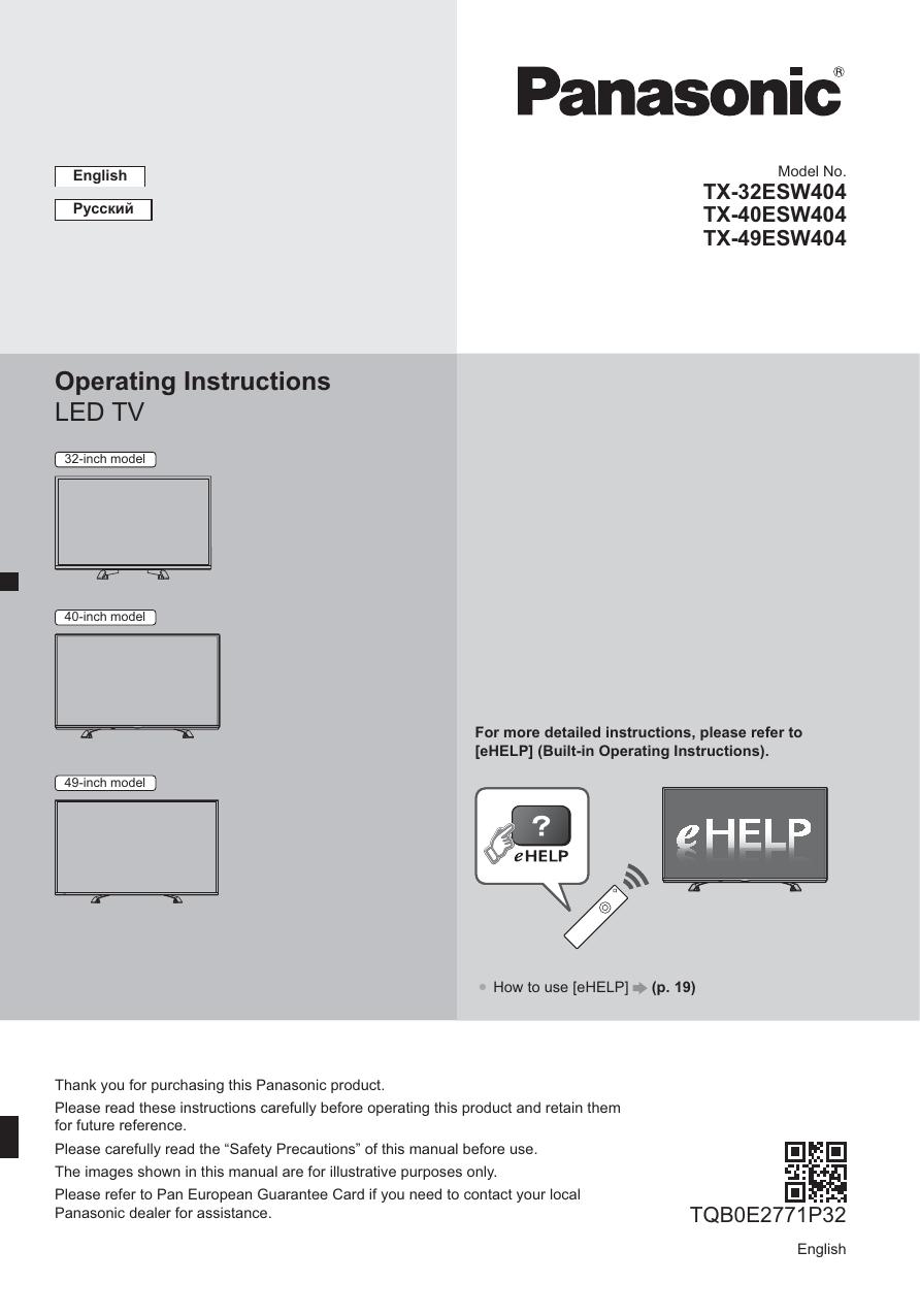 Panasonic Tx32esw404 Tx40esw404 Tx49esw404 Quick Start Guide Manualzz